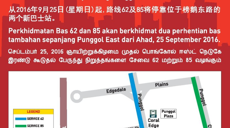 New Bus Stops for Bus Services 62 & 85 from 25 Sep 2016
