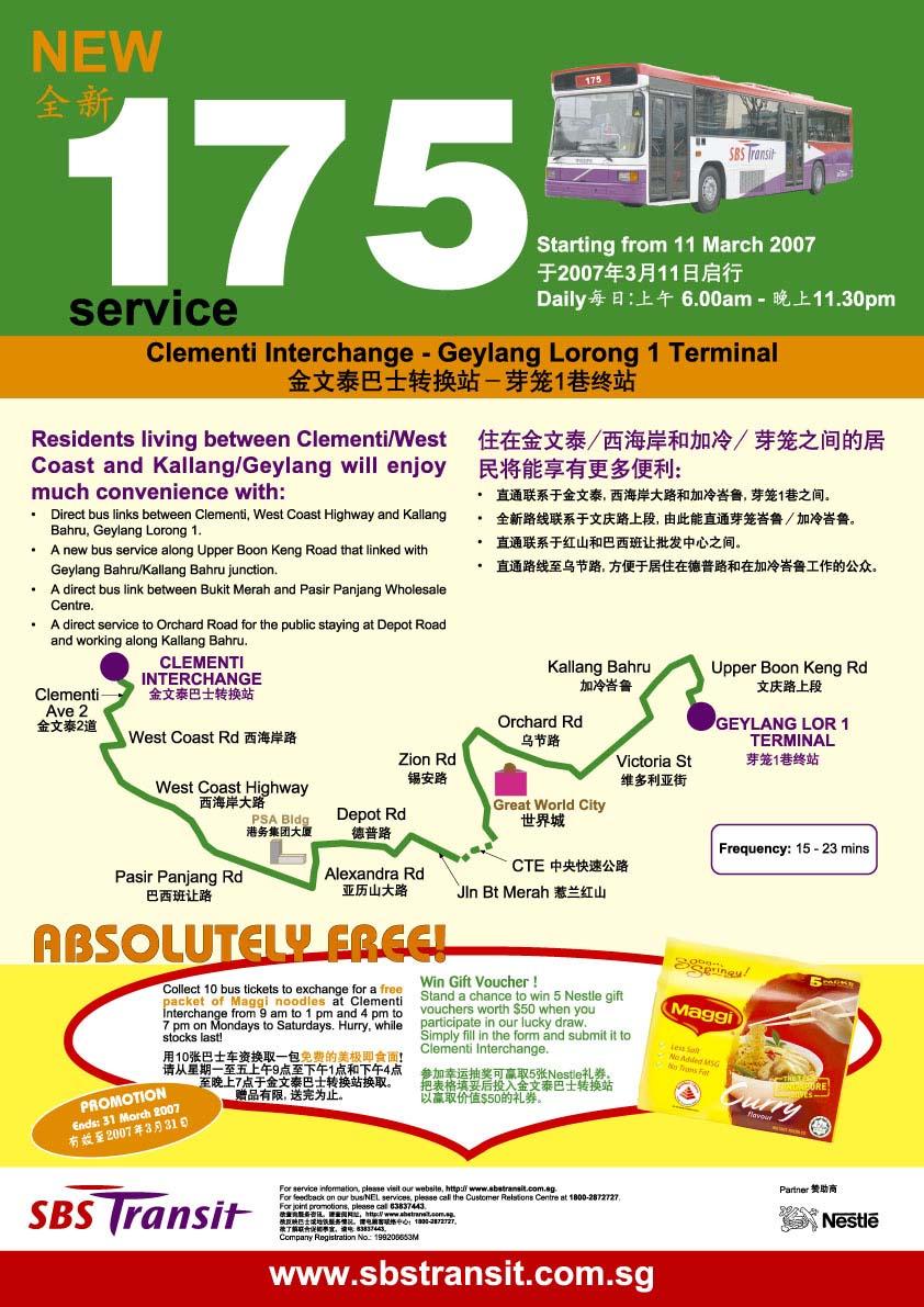 SBST Release Poster