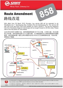 Service 858 2010 amendment