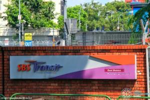 Ang Mo Kio Depot - Entrance Signage
