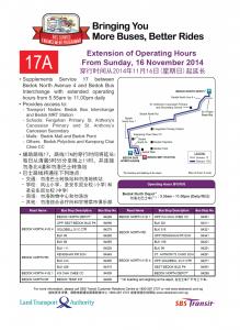 LTA/SBST Joint News Release