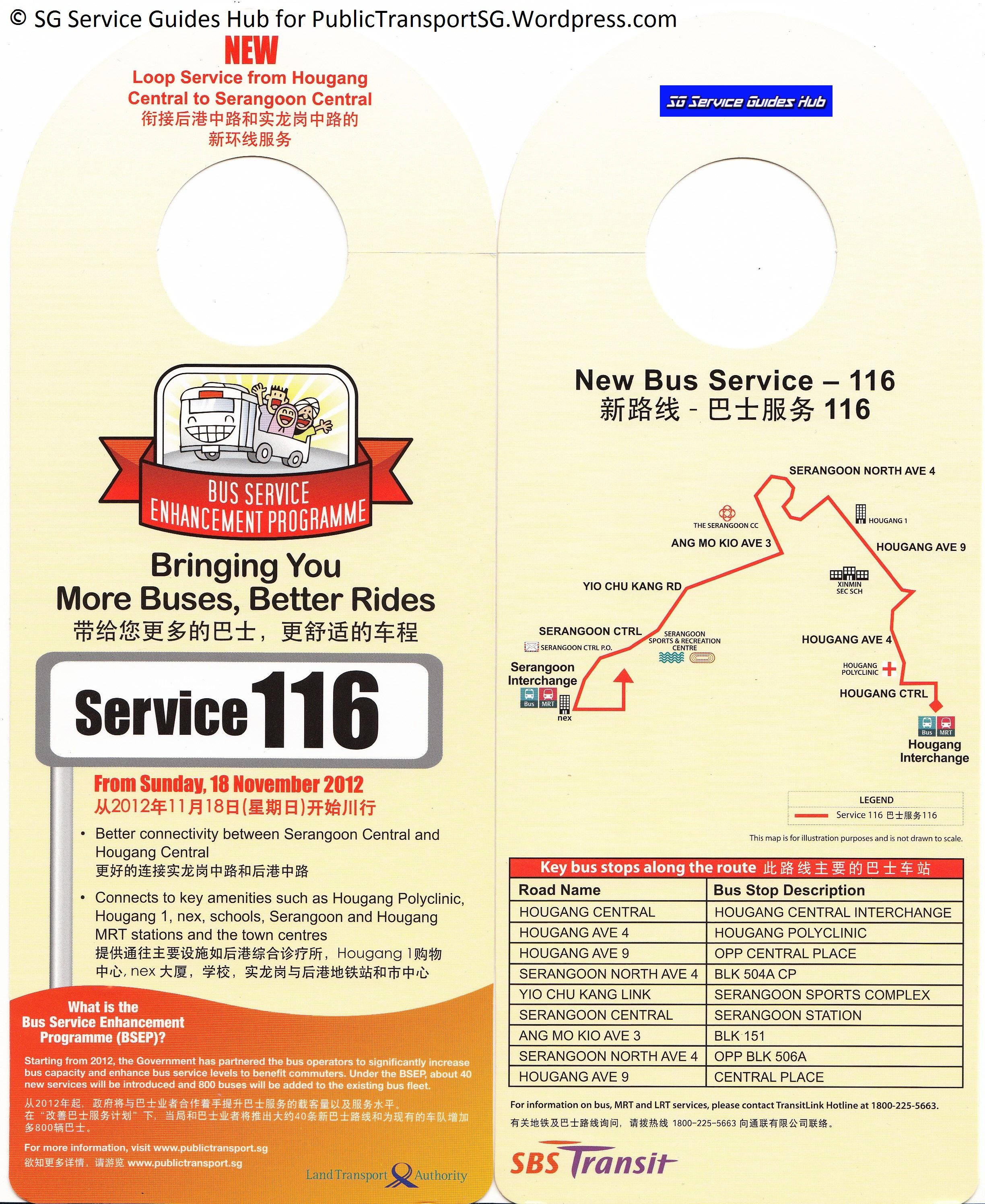 BSEP Promotional Hanger for Service 116
