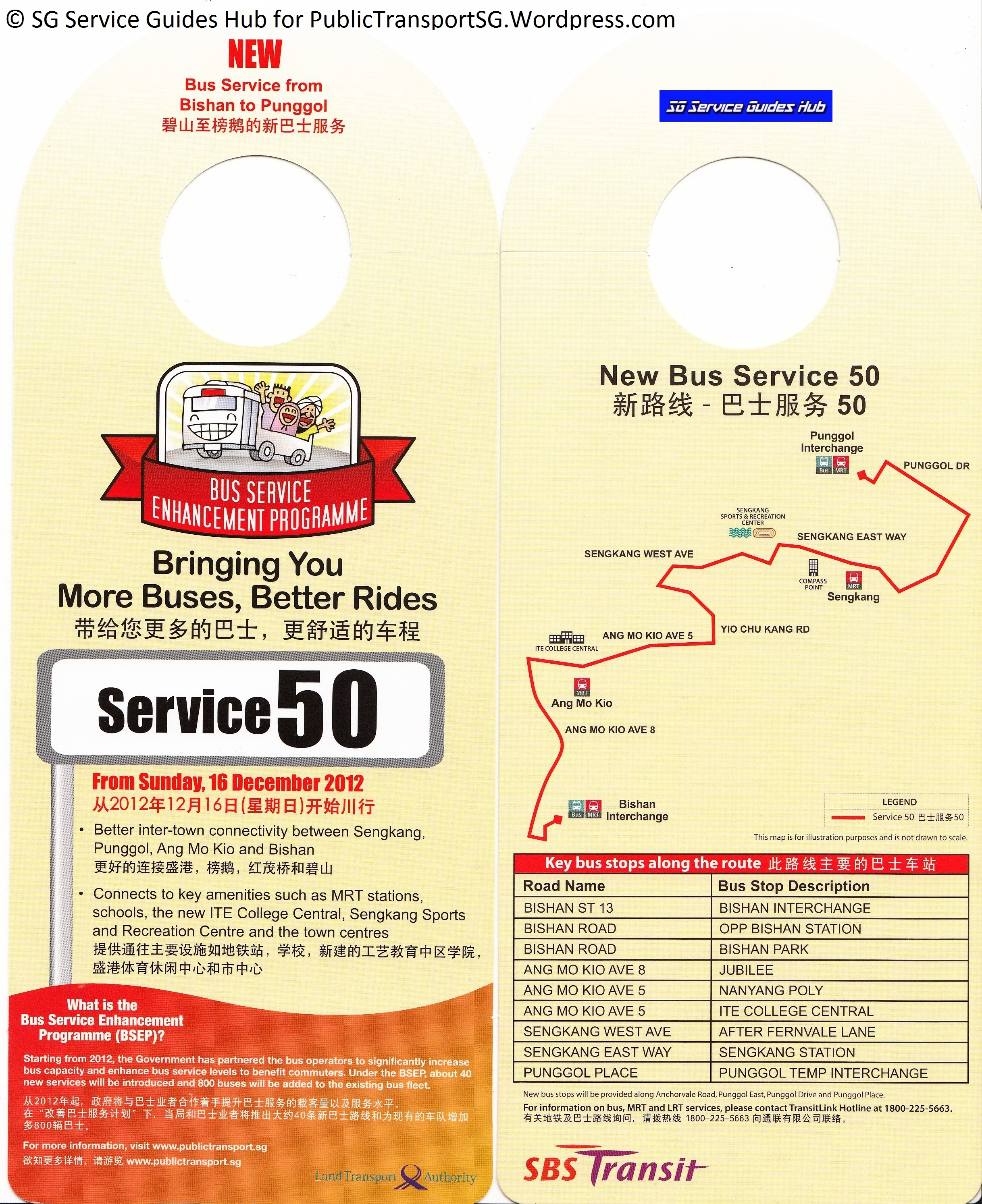 BSEP Promotional Hanger for Service 50