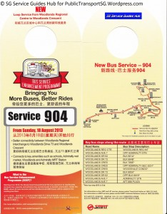 BSEP Promotional Hanger for Service 904