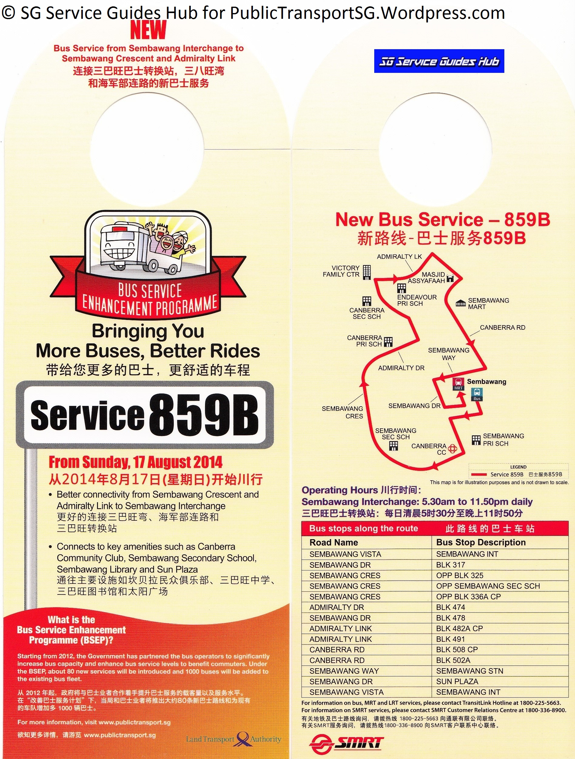 BSEP Promotional Hanger for Service 859B