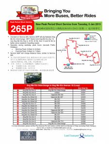 LTA/Busplus Joint Poster release