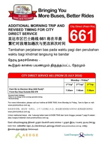 Additional AM Trip from 25 Jul 2016 & Revision of AM Trip Timings
