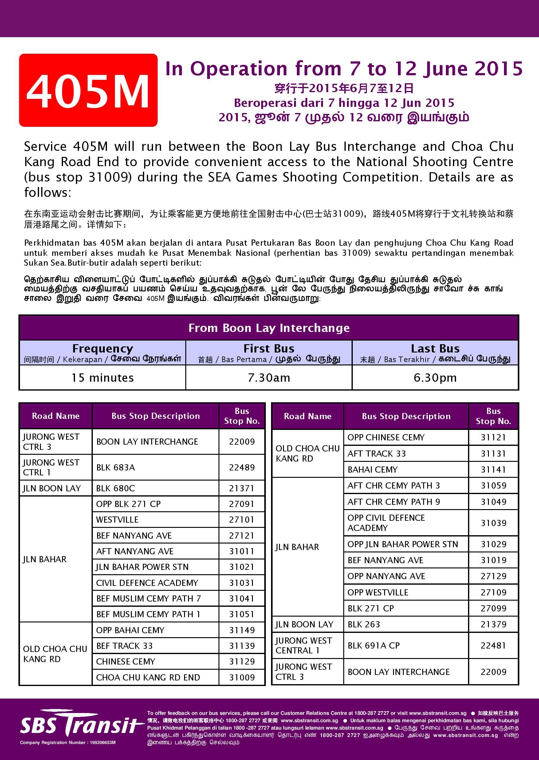 Service 405M press release