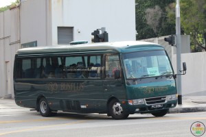 Bus-Plus Mitsubishi Fuso Rosa (PC3139J) - PPSS 265P