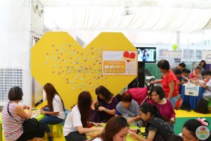 LTA Our Bus Journey Carnival - Ngee Ann City - Activity Area (Folding Hearts)