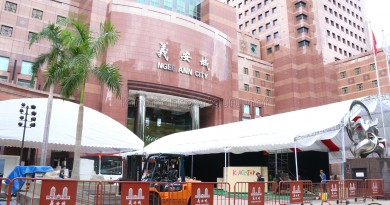 Tentage at Ngee Ann City Civic Plaza