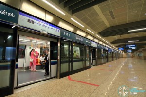 Stevens MRT Station - DTL Platform B (B5)