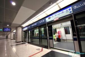 Bayfront MRT Station - Platform C (DTL)