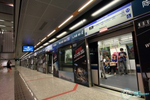 Tan Kah Kee MRT Station - Platform A