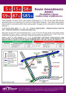 Route Amendments for Services 5, 15, 58, 59 & 585 due to Kaki Bukit Ave 1 Reinstatement