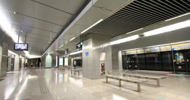 Esplanade MRT Station - Platform level
