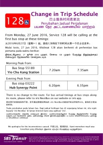 Trip Reductions for Service 128 from Jun 2016