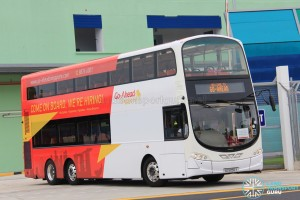 SG5055Y on the Shuttle route