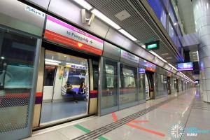 Potong Pasir MRT Station - Platform B