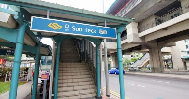Soo Teck LRT Station - Exit A