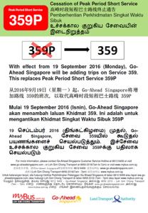 Withdrawal of 359P Poster