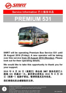 Change of operator notice for Premium 531