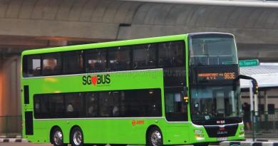 SMRT MAN A95 (SG5777Y) - Service 963E