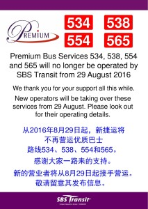 Change of Operator Notice for Premiums 534, 538, 554 & 565