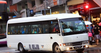 Busplus Mitsubishi Rosa (PC2782H) - PPSS 285P