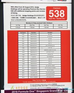 Premium 538 Poster