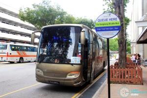Parkway Parade Sengkang Shuttle - Scania L94UB Coach (PA5385L)