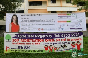 Promotional Banner for New Bus Services 127 & 129 (Featuring Ms Cheng Li Hui)
