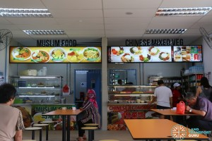 NTWU Canteen at Tampines Concourse Bus Interchange