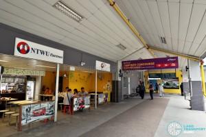 NTWU Canteen (Dec 2016)