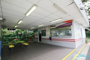 Kent Ridge Bus Terminal - Terminal office