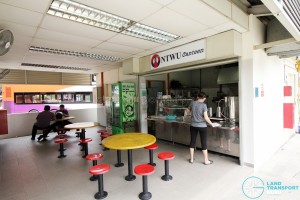 Shenton Way Bus Terminal - NTWU canteen and seats