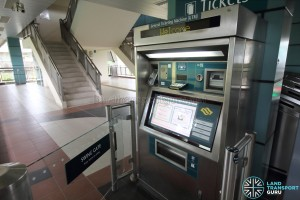 Punggol Point LRT Station - General Ticketing Machine