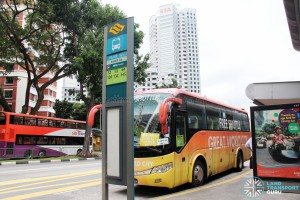 Great World City Shuttle - Redhill Pickup Point