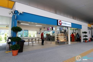 Compassvale Bus Interchange - NTWU Canteen