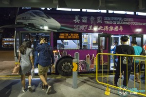 EWL Lakeside – Joo Koon Early Closure: Commuters boarding rail replacement buses