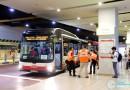 Tanah Merah – Changi Airport Parallel Bus Service: Changi Airport T3 Boarding Stop