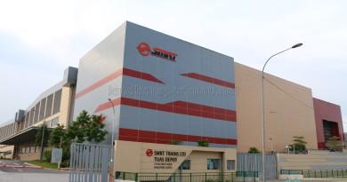 Tuas MRT Depot - Entrance along Tuas West Road