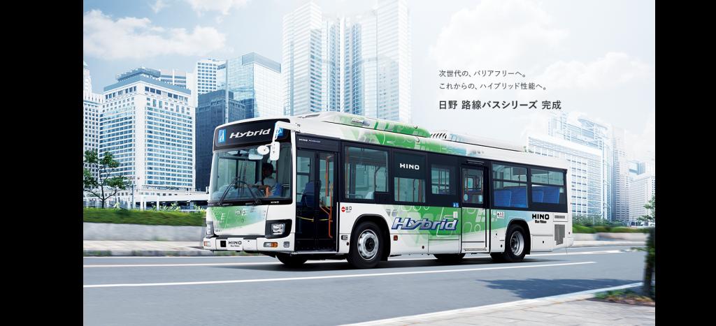 Hino Hybrid Bus - Promotional Image