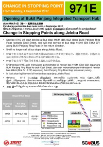 Bukit Panjang ITH Opening - Service 971E Poster