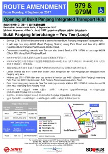 Bukit Panjang ITH Opening - Service 979, 979M Poster