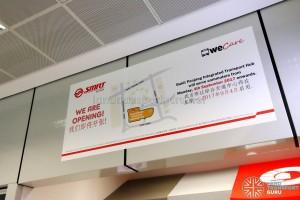 Bukit Panjang Bus Interchange - Opening poster
