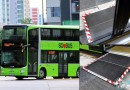 Launch of SBS Transit MAN A95 with Auto Ramp