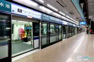 Bedok Reservoir MRT Station - Platform B