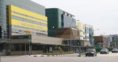 Ubi MRT Station Exit B