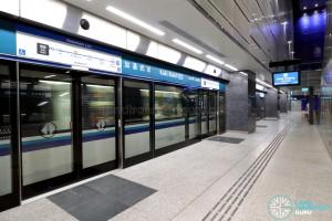 Kaki Bukit MRT Station - Platform A